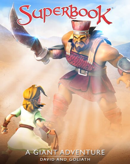 Superbook a (1)